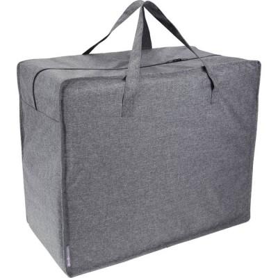 Förvaringsväska Bigso Soft XL grå